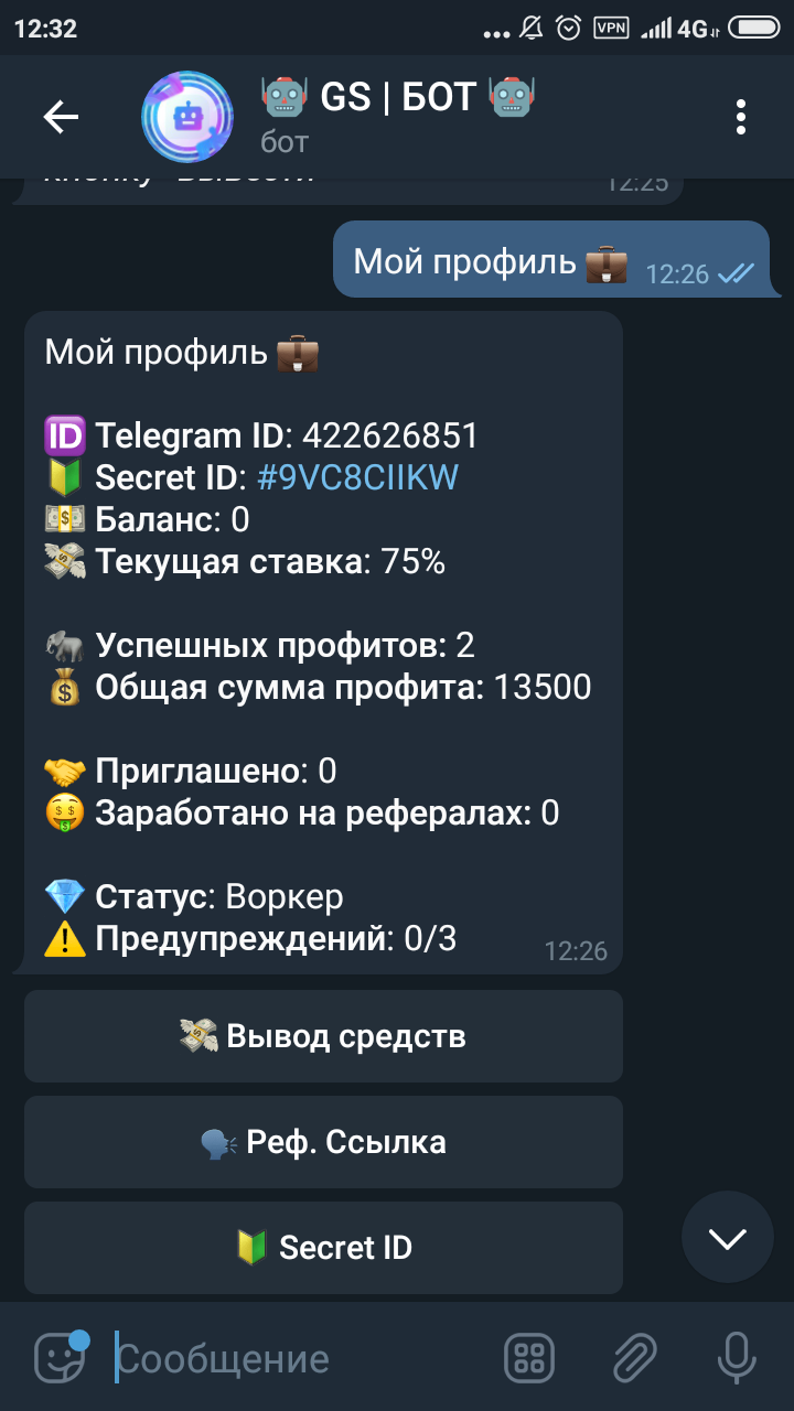 Screenshot_2020-03-02-12-32-12-597_org.telegram.messenger.png